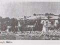 Яхт-клуб в 1965 г.