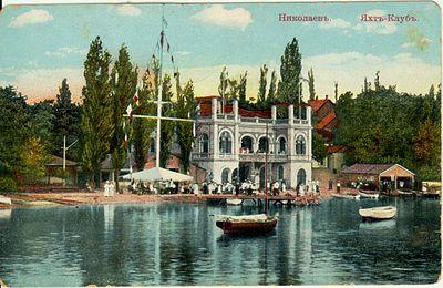 Картинки по запросу яхт-клуба в Николаеве